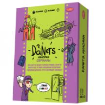 Данетки DaNetS Сериалы